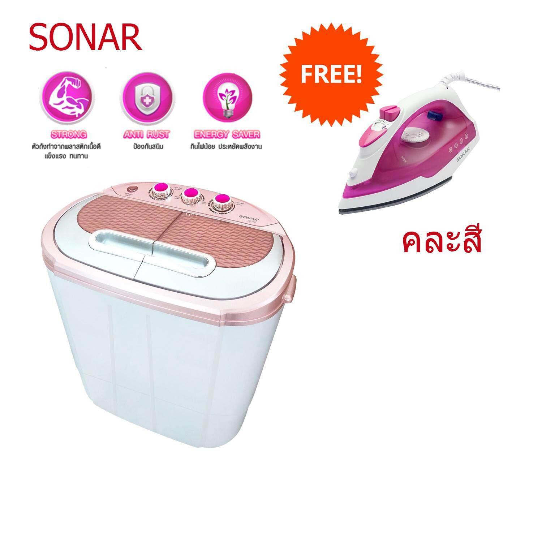 เครื่องซักผ้า เครื่องซักผ้ามินิ  เครื่องซักผ้า 2 ถัง ฝาบน  รุ่น EW-S260 จับเซ็ต เตารีดไอน้ำ 1200 วัตต์ รุ่น SI-T63 คละสี - Sonar