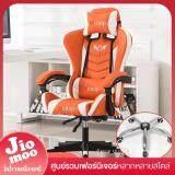 JIOMOO เก้าอี้เล่นเกม เก้าอี้เกมมิ่ง Gaming Chair ปรับความสูงได้ มีที่นวดในตัว