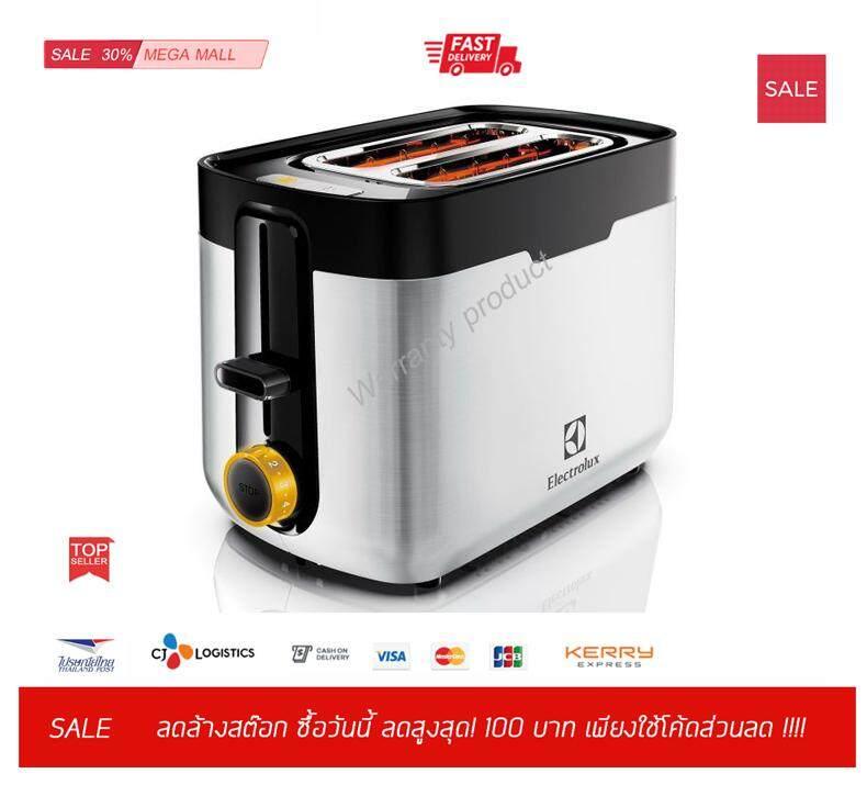 ยี่ห้อไหนดี  แพร่ MEGA SHOP HOME SHOP ของแท้ พร้อมส่ง ELECTROLUX เครื่องปิ้งขนมปัง (1 050 วัตต์) รุ่น ETS5604S สีเงิน Toaster Bread ทำแซนด์วิช  ขายปลีก ขายส่ง รับตัวแทนจำหน่าย