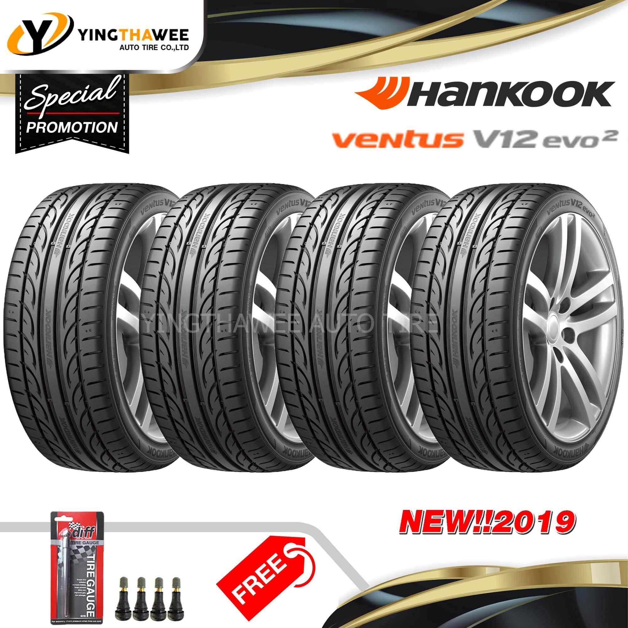ประกันภัย รถยนต์ 3 พลัส ราคา ถูก จันทบุรี HANKOOK ยางรถยนต์ 205/55R16 รุ่น V12 evo2  4 เส้น (ปี 2019) แถมจุ๊บยางหัวทองเหลือง 4 ตัว + เกจวัดลมยาง 1 ตัว