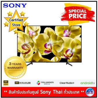 Sony Bravia 4K Ultra HD TV - HDR - Android TV - สมาร์ททีวี รุ่น KD-43X8000G ขนาด 43 นิ้ว X8000G Series