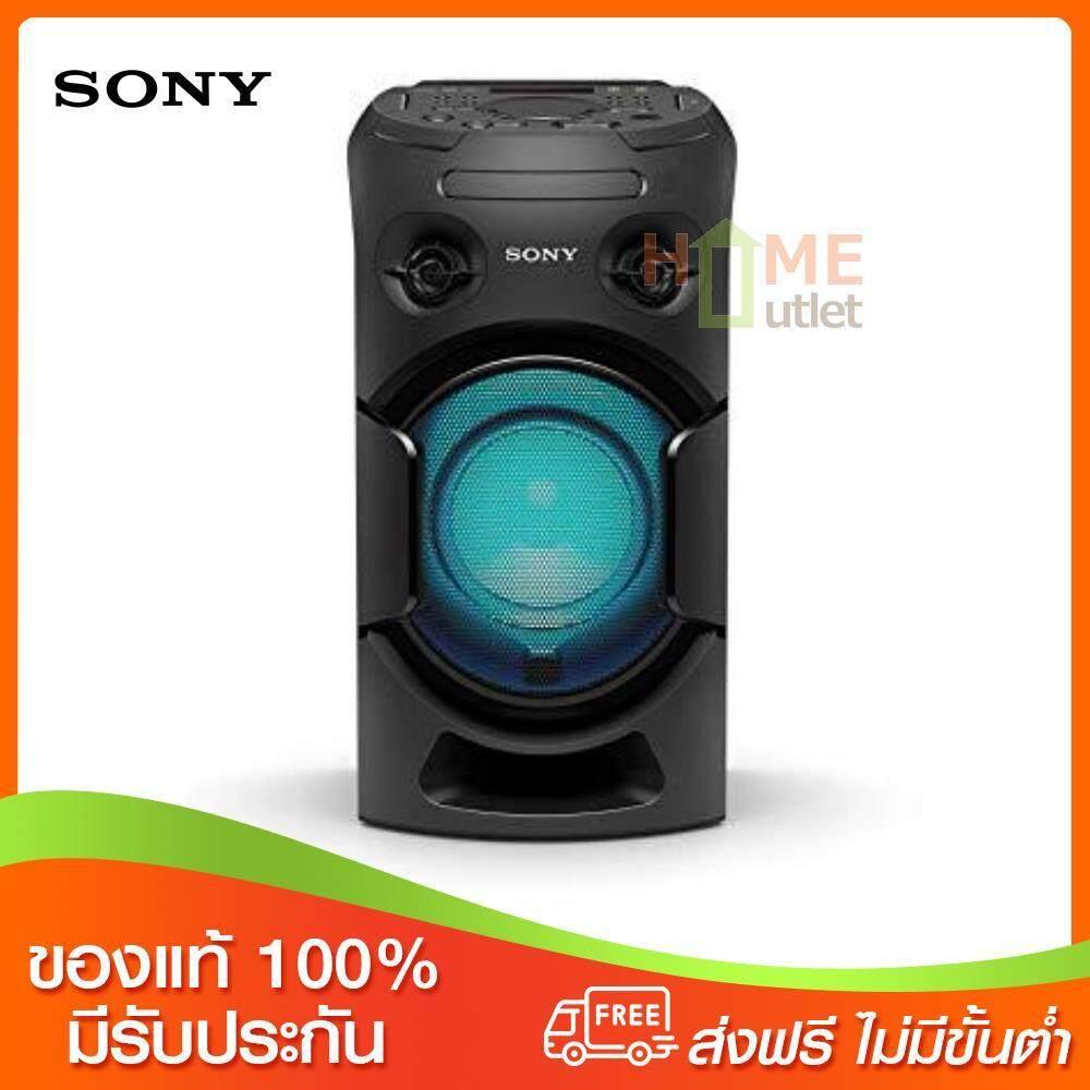 ยี่ห้อไหนดี  พะเยา SONY HIGH POWER HOME AUDIO SYSTEM WITH BLUETOOTH รุ่น MHC-V21D