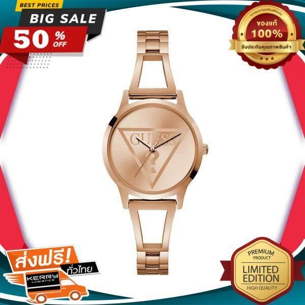 ลดสุดๆ WOW! นาฬิกาข้อมือคุณผู้หญิง GUESS นาฬิกาข้อมือผู้หญิง LOLA รุ่น W1145L4 สีโรสโกลด์ ของแท้ 100% สินค้าขายดี จัดส่งฟรี Kerry!! ศูนย์รวม นาฬิกา casio นาฬิกาผู้หญิง นาฬิกาผู้ชาย นาฬิกา seiko นาฬิกา