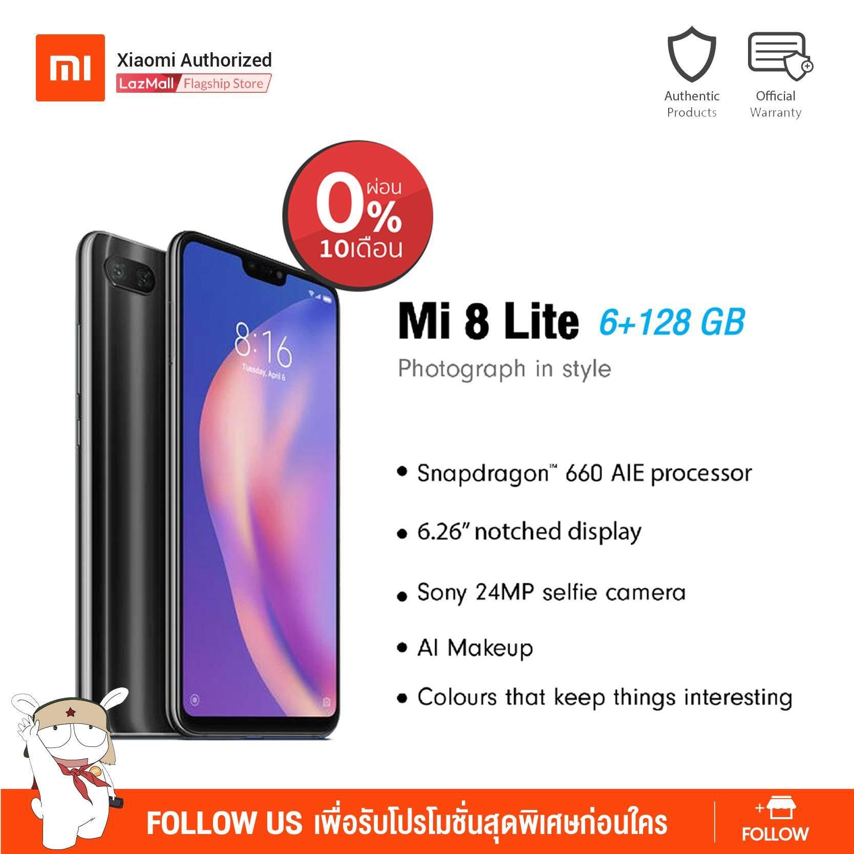 การใช้งาน  สกลนคร Xiaomi Mi 8 Lite 6+128GB