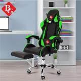 BG Furniture Racing Gaming Chair เก้าอี้เล่นเกม เก้าอี้เกมมิ่ง รุ่น E-02 (กดติดตาม > ทักแชท > รับ Voucher > สั่งซื้อสินค้า)