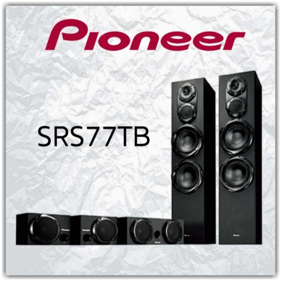 ยี่ห้อไหนดี  ชัยนาท Pioneer SPEAKER 5 CHรุ่น SRS77TB สินค้าตัวโชว์ 99%