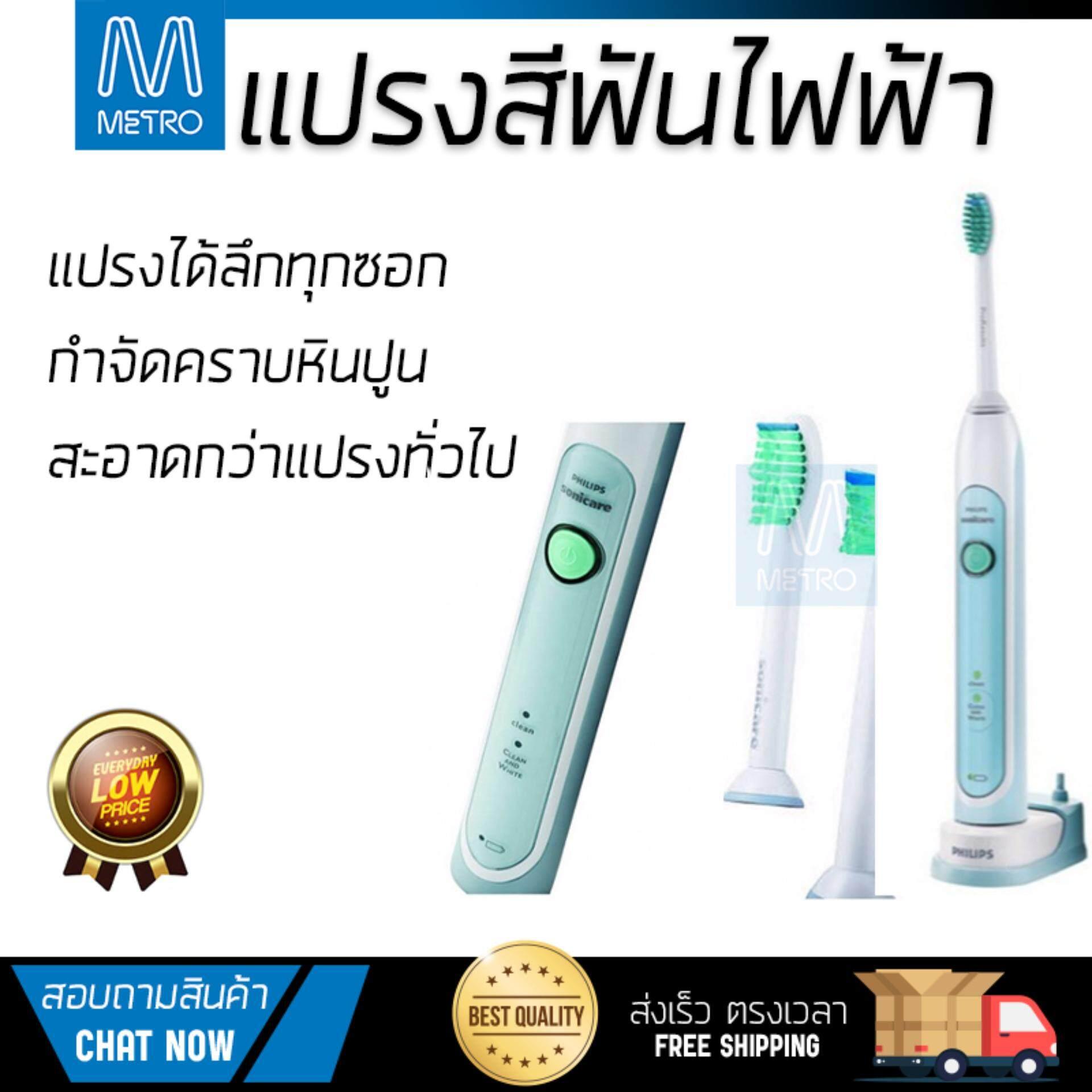 กระเป๋าเป้ นักเรียน ผู้หญิง วัยรุ่น ระยอง รุ่นใหม่ล่าสุด แปรงสีฟัน แปรงสีฟันไฟฟ้า แปรงสีฟันไฟฟ้า PHILIPS HX6711 02  PHILIPS  HX6711 02 สะดวก แปรงได้ลึกทุกซอกทุกมุม นุ่มนวล สะอาดกว่าแปรงทั่วไป Electric Toothbrushes จัดส่งฟรีทั่วประเทศ
