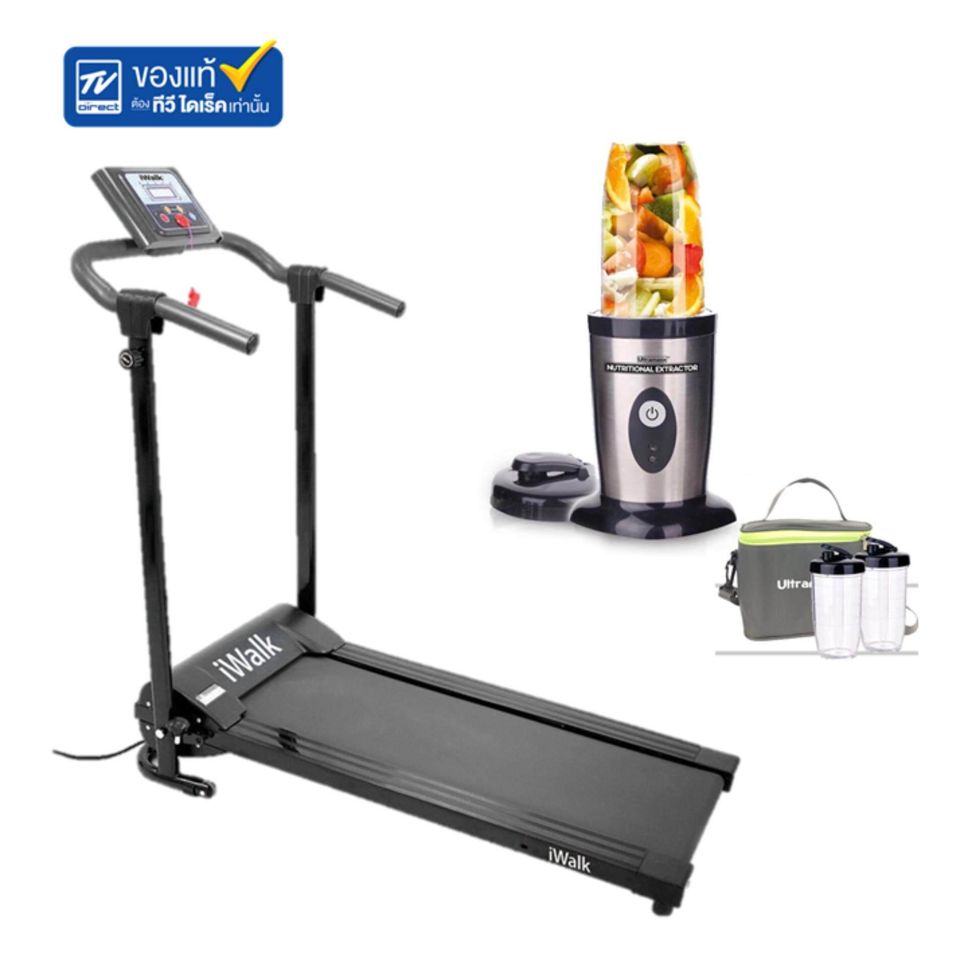 เก็บเงินปลายทางได้ TVDirect  I Walk Treadmill  E318Z Black e ลู่บริหาร สีดำ + Ultramaxx Nutritional Extractor เครื่องปั่นพลังสูง 1 Set