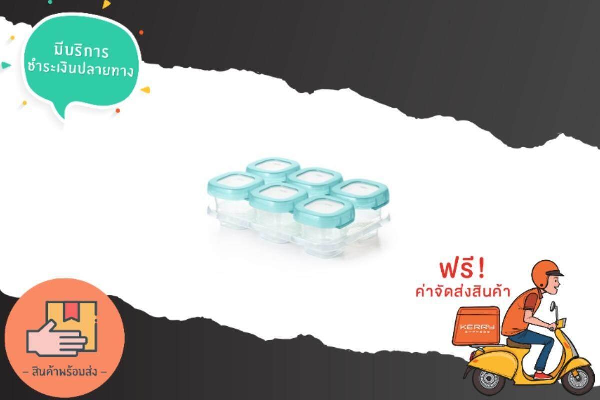 สุดยอดสินค้า!! OXO Tot Baby Blocks 2 Oz. กล่องเก็บอาหารเด็ก ขนาด 2 ออนซ์ ส่งฟรี kerry