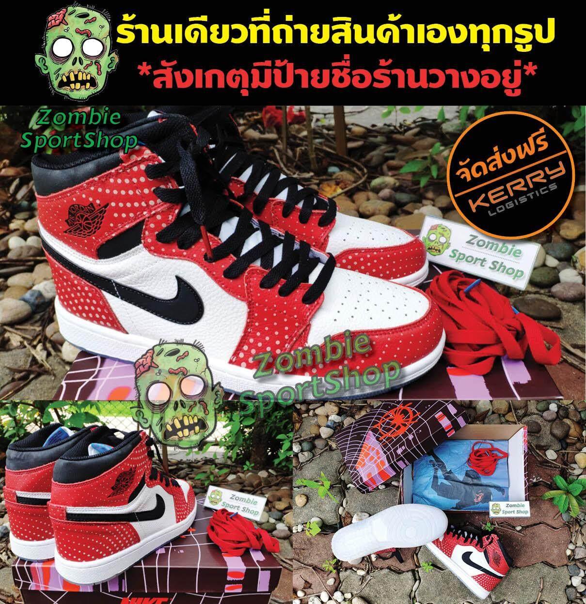 การใช้งาน  ตราด รองเท้าNike Air Jordan1