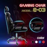 การใช้งาน  Gamer Furniture เก้าอี้คอมพิวเตอร์ เก้าอี้เล่นเกมส์ Gaming Chair รุ่น E-03 (Black)