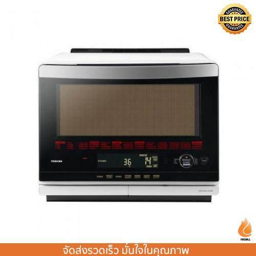 รุ่ใหม่ล่าสุด จัดส่งเร็ว ไมโครเวฟ เตาอบไมโครเวฟ ปรับความร้อนได้หลายระดับ Microwave Oven TOSHIBA เตาไมโครเวฟ (1400 วัตต์, 31 ลิตร) รุ่น ER-LD430C(W)
