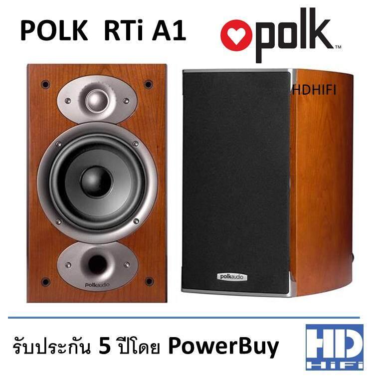 ปราจีนบุรี Polk bookshelf loudspeaker รุ่น RTi A1 Cherry