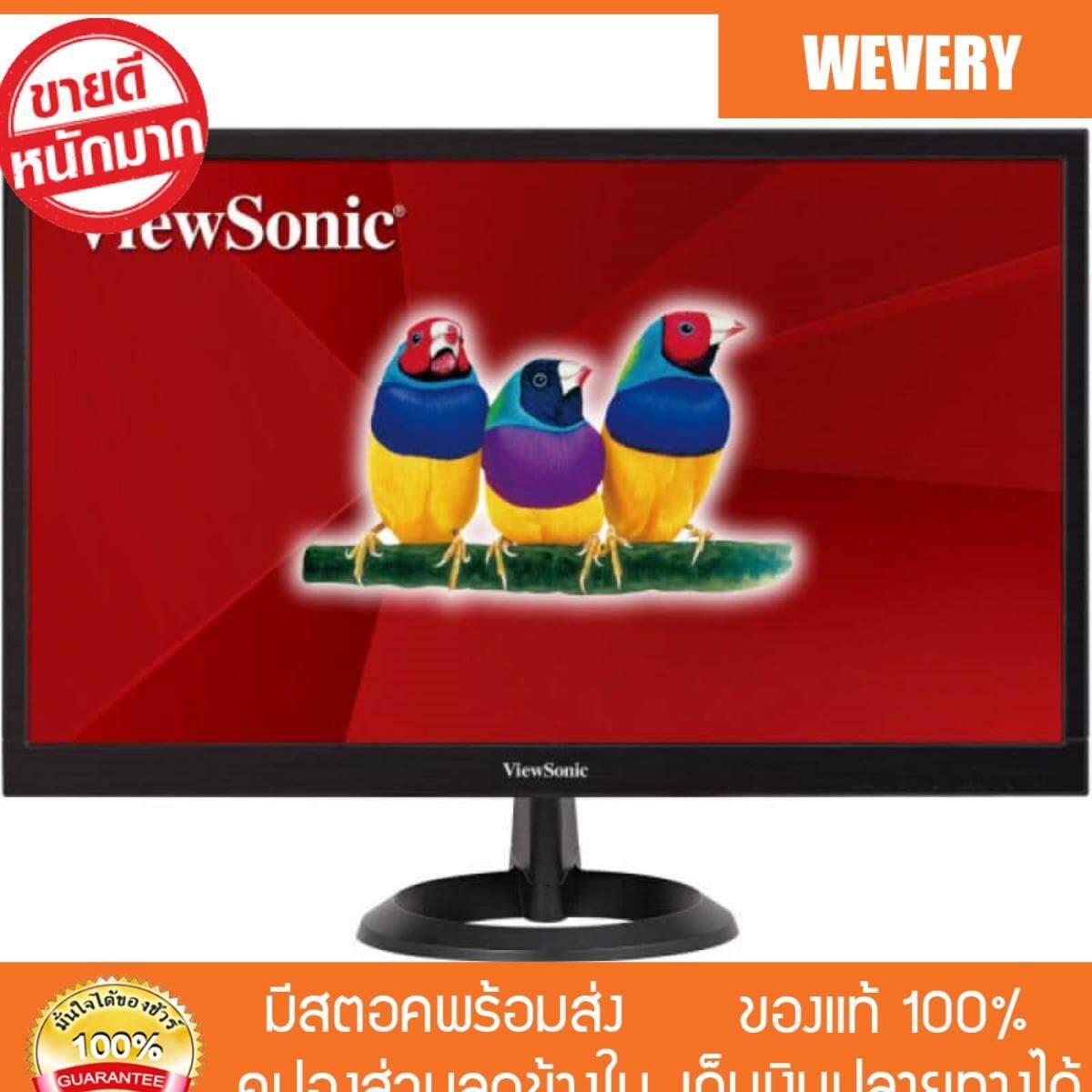 [Wevery] VIEWSONIC monitor LED V-VA2261-6 (HDMI) ขนาด 21.5 นิ้ว จอคอม จอคอมพิวเตอร์ จอมอนิเตอร์ viewsonic monitor ส่ง Kerry เก็บปลายทางได้