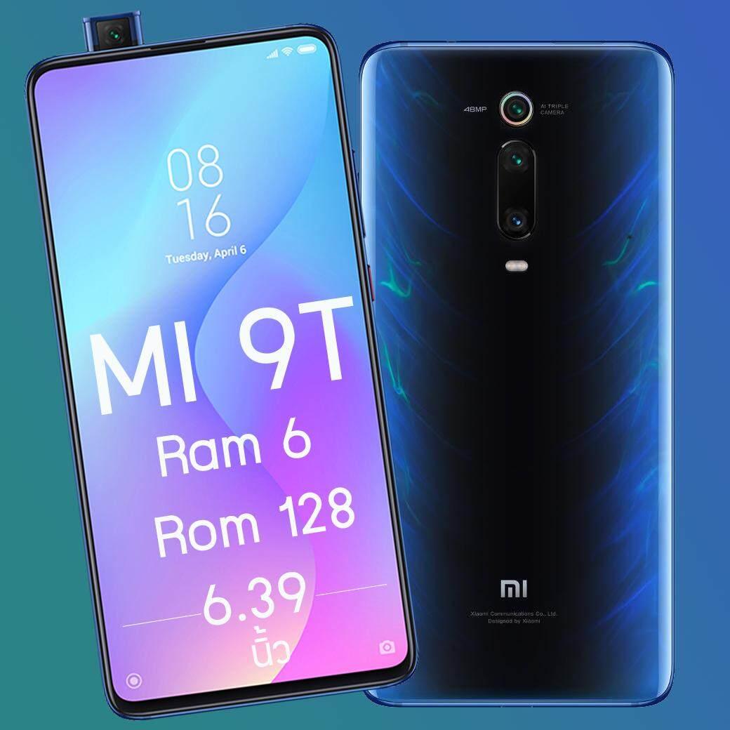 อุตรดิตถ์ Xiaomi Mi9 T Ram6/128GB (Global Version) Snapdragon 730  หน้าจอ 6.39 นิ้ว Amoled FHD+  Batt 4000mAh (เครื่องศูนย์ไทย ประกันศุนย์ไทย 1 ปี)