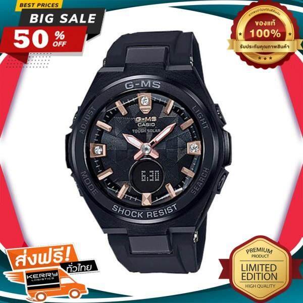 สุดยอดสินค้า!! WOW! นาฬิกาข้อมือคุณผู้หญิง CASIO นาฬิกาข้อมือผู้หญิง รุ่น MSG-S200BDD-1ADR สีดำ ของแท้ 100% สินค้าขายดี จัดส่งฟรี Kerry!! ศูนย์รวม นาฬิกา casio นาฬิกาผู้หญิง นาฬิกาผู้ชาย นาฬิกา seiko