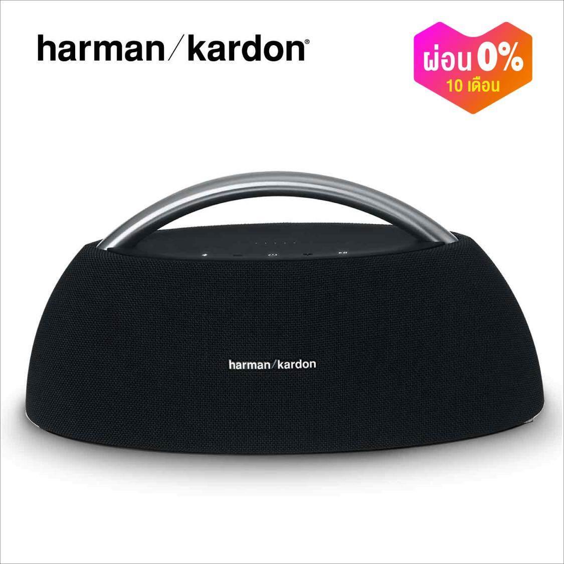 สอนใช้งาน  แม่ฮ่องสอน Harman Kardon GOPLAYMINI ( ลำโพงบลูทูธ   เครื่องเสียง   Bluetooth   ลำโพงกลางแจ้ง   บลูทูธไร้สาย )