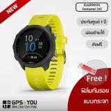 ราชบุรี Garmin Forerunner 245 (Yellow) นาฬิกาวิ่งระบบ GPS พร้อมคุณสมบัติการฝึกขั้นสูง (สีเขียวมะนาว)
