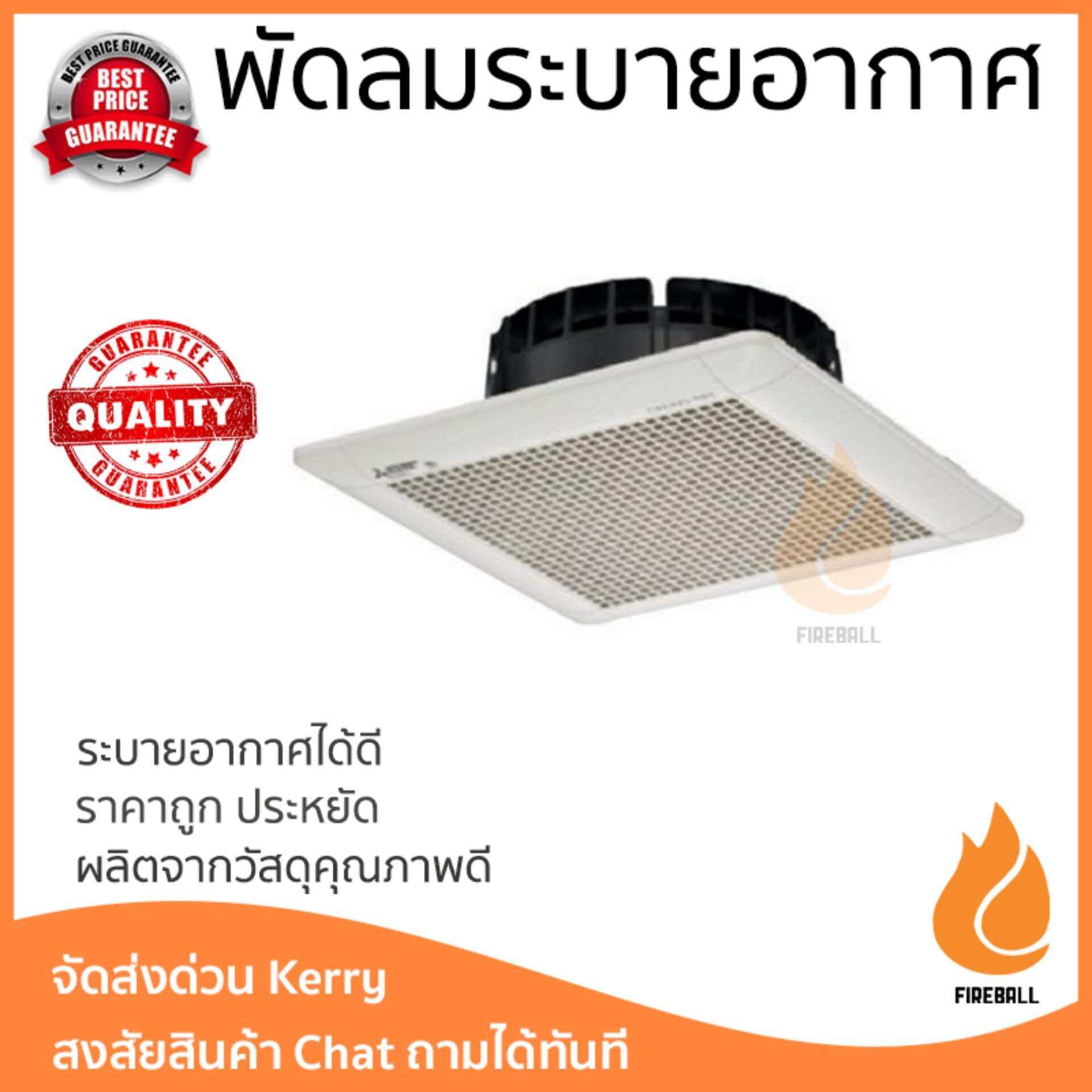 สุดยอดสินค้า!! โปรโมชัน พัดลมระบายอากาศ พัดลมดูดอากาศ  พัดลม ระบายอากาศ ติดเพดาน 6