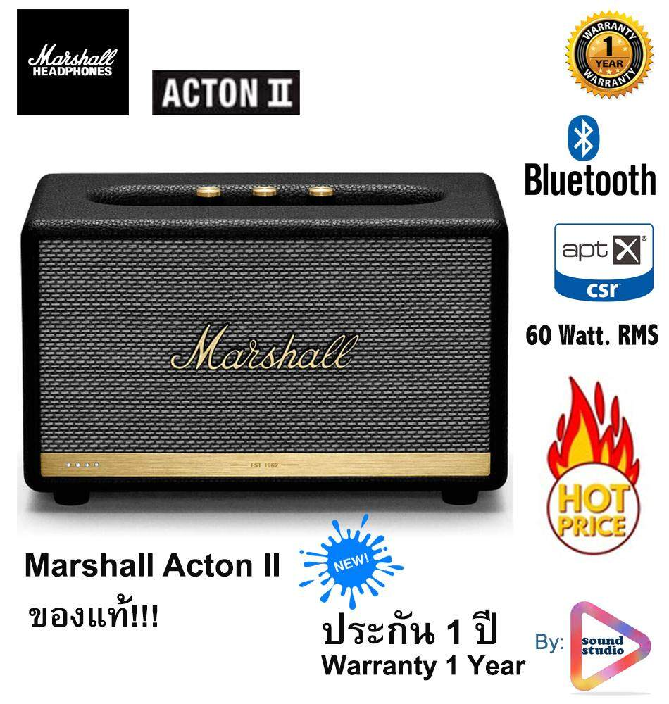 การใช้งาน  Marshall Acton II Bluetooth Speaker ลำโพงบลูทูธ พกพาวินเทจ-หรูด้วยกำลังขับ 60 วัตต์ เบสแน่นเสียงชัดเจนจากค่ายมาร์แชล ของแท้100% มาพร้อมประกัน 1 ปี*