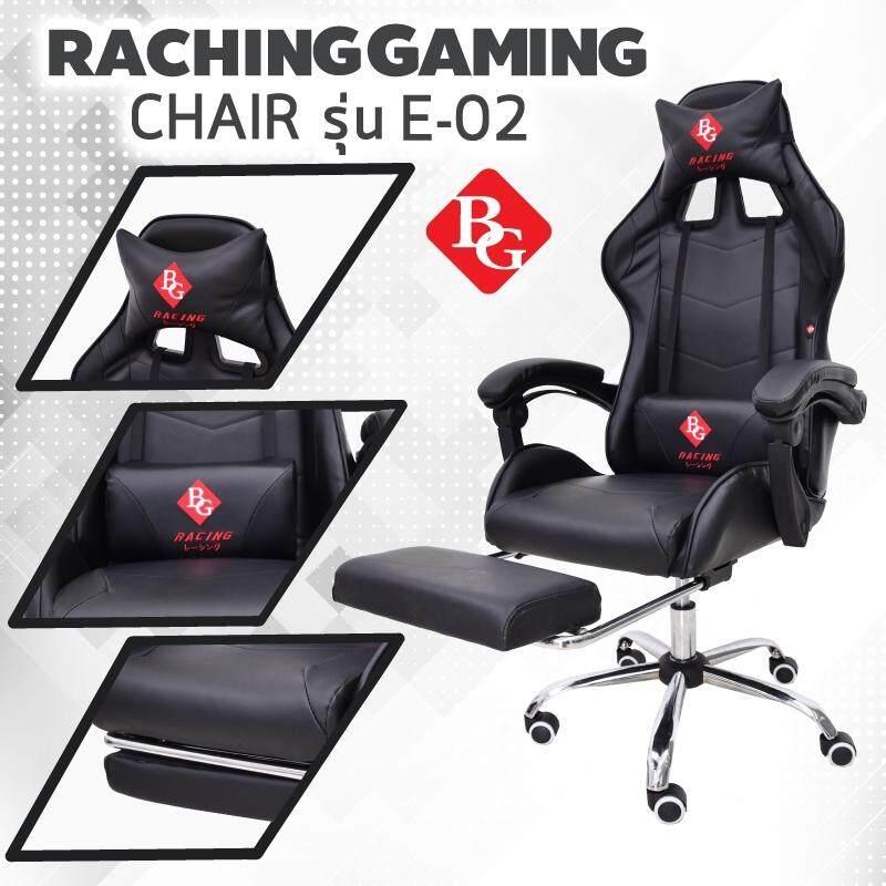 Raching Gaming Chair เก้าอี้เกมส์ เก้าอี้เล่นเกม เก้าอี้เกมมิ่ง เก้าอี้คอเกม BG Furniture รุ่น E-02 (Black)