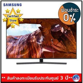 Samsung UHD Flat TV ขนาด 50 นิ้ว รุ่น UA50RU7400K Series 7 (2019) ** ผ่อนชำระ 0% **