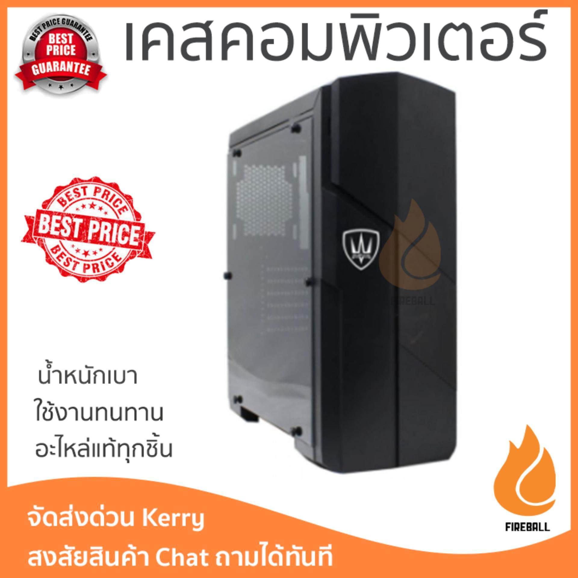 ลดสุดๆ ราคาพิเศษ เคสคอมพิวเตอร์  Plenty Computer Case Galaxy (GA11AKRD) No PSU ทนทาน อะไหล่แท้ทุกชิ้น Computer Case  จัดส่งฟรี Kerry ทั่วประเทศ