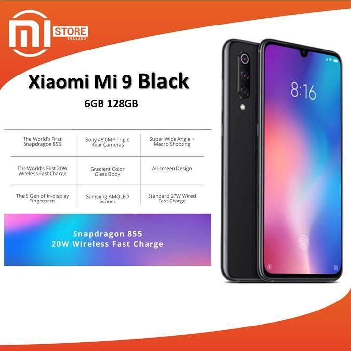การใช้งาน  อ่างทอง Mi Store - Xiaomi Mi 9 6.39 Inch 4G LTE โทรศัพท์เสี่ยวมี่ออกใหม่ Smartphone Snapdragon 855 Ram6GB + Rom128GB  48.0MP+12.0MP+16.0MP Triple Rear Cameras MIUI 10 In-display Fingerprint NFC Fast Charge ประกันศูนย์ไทย 1 ปี