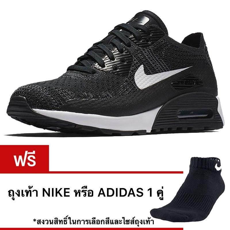 ยี่ห้อนี้ดีไหม  พังงา Nike รองเท้าแฟชั่นผู้หญิง Women s Nike Air Max 90 Ultra 2.0 Flyknit 881109-004 (Black/Dark Grey/White)  สินค้าลิขสิทธิ์แท้