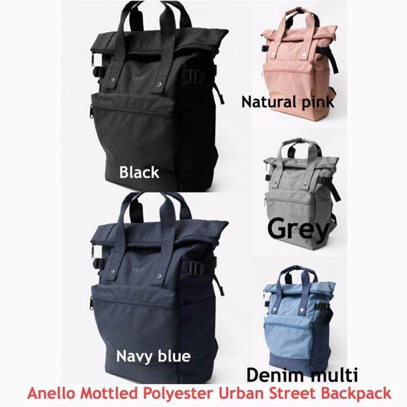 ฉะเชิงเทรา Anello Mottled Polyester Urban Street Backpack