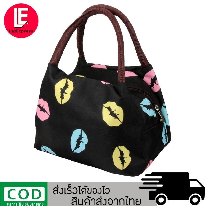 กระเป๋าเป้สะพายหลัง นักเรียน ผู้หญิง วัยรุ่น แม่ฮ่องสอน LazExpress   New Women Fashion   กระเป๋าถือแฟชั่น มีซิปใช้งานง่าย ลวดลายแฟชั่นพร้อมส่ง รุ่น LN B01