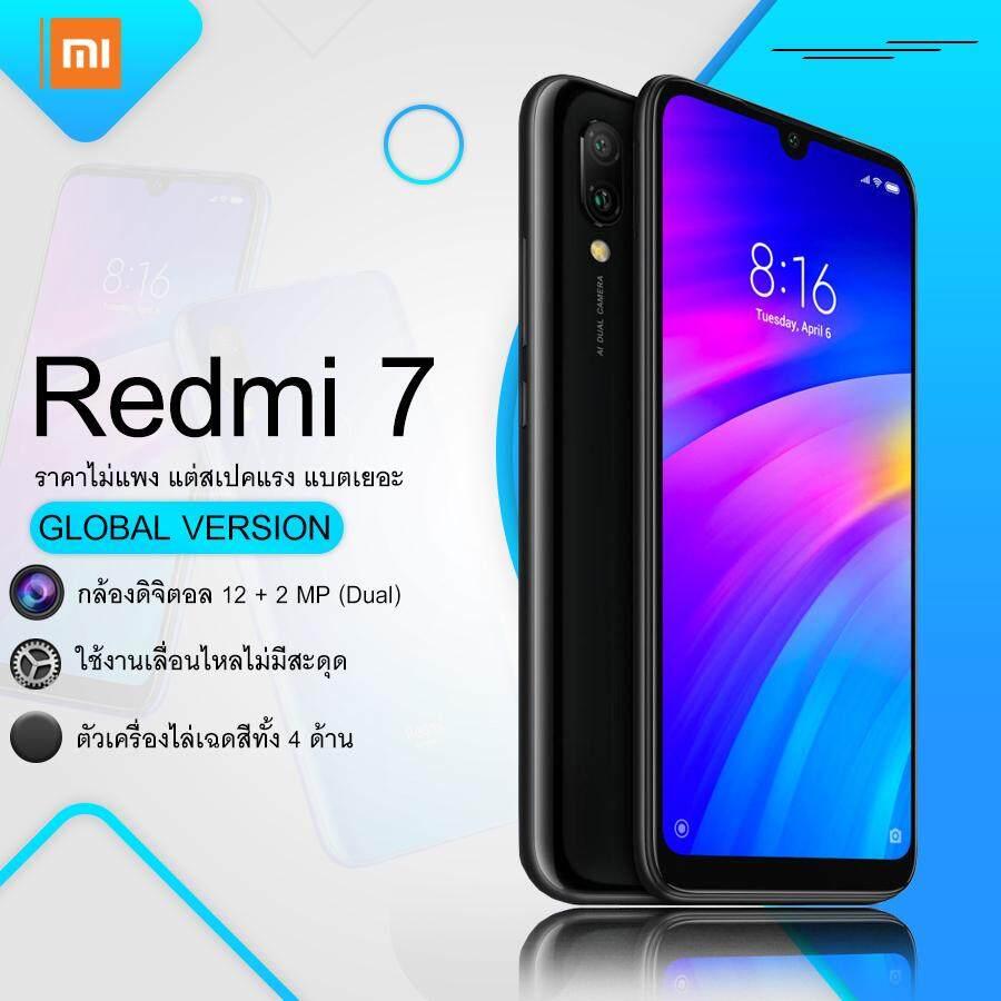 ชัยภูมิ [พร้อมจัดส่ง] Xiaomi Redmi 7 [2/16GB][3/32GB][Global Version] 4000 mAh   Snapdragon 632   6.26 นิ้ว รับประกัน 1 ปี แถมฟรี ฟิล์มกันรอยและเคสใส
