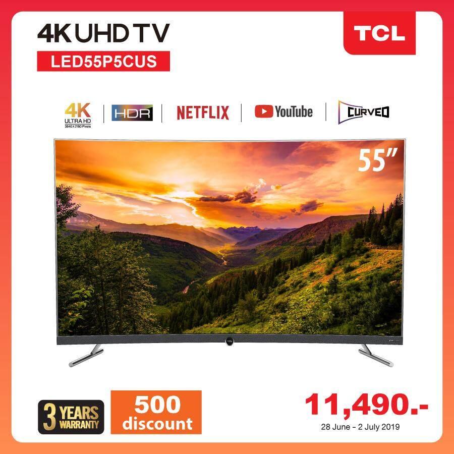 TCL 55 นิ้ว 4K Curved UHD Smart TV