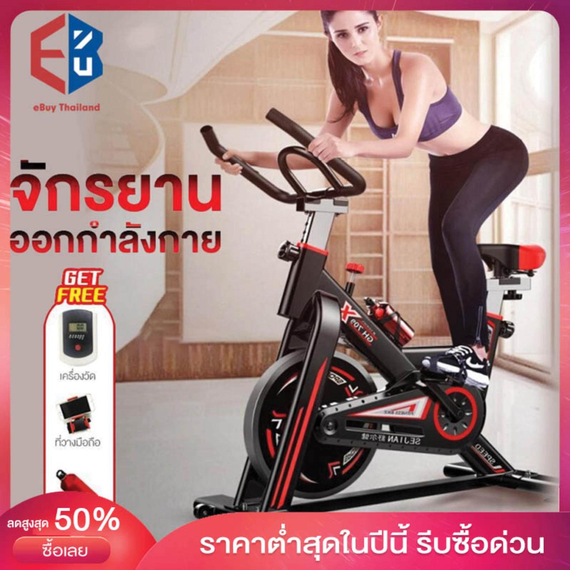 สอนใช้งาน จักรยานออกกำลังกาย จักรยานบริหาร รุ่น SPINNING BIKE จักรยานฟิตเนส Exercise Bike Spin Bike Commercial Grade  Speed Bike