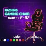 การใช้งาน  Gamer Furniture เก้าอี้คอมพิวเตอร์ เก้าอี้เกมส์ Gaming Chair รุ่น E-02 (Black) NEW