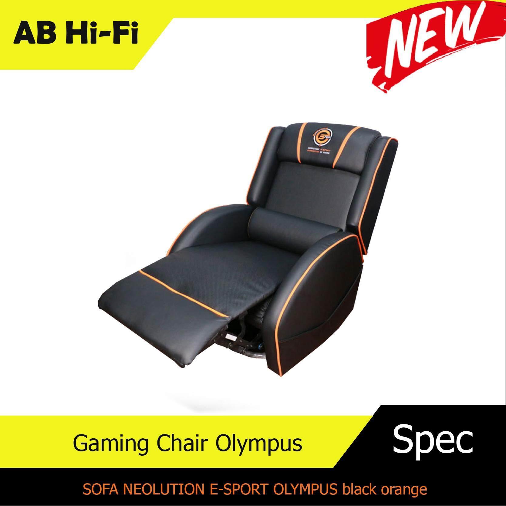 สอนใช้งาน  Gaming Chair Olympus