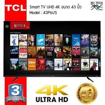 TCL SMART TV LED 4K 2018 ขนาด 43 นิ้ว รุ่น 43P6US รับประกัน 3 ปี