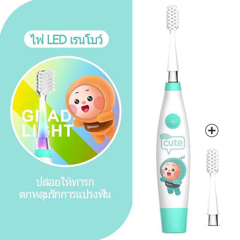 นครศรีธรรมราช การ์ตูนแปรงสีฟันไฟฟ้าสำหรับเด็กแปรงสีฟันไฟฟ้ากันน้ำฟรีชาร์จพร้อมหัวเปลี่ยนออกแบบมาสำหรับเด็ก