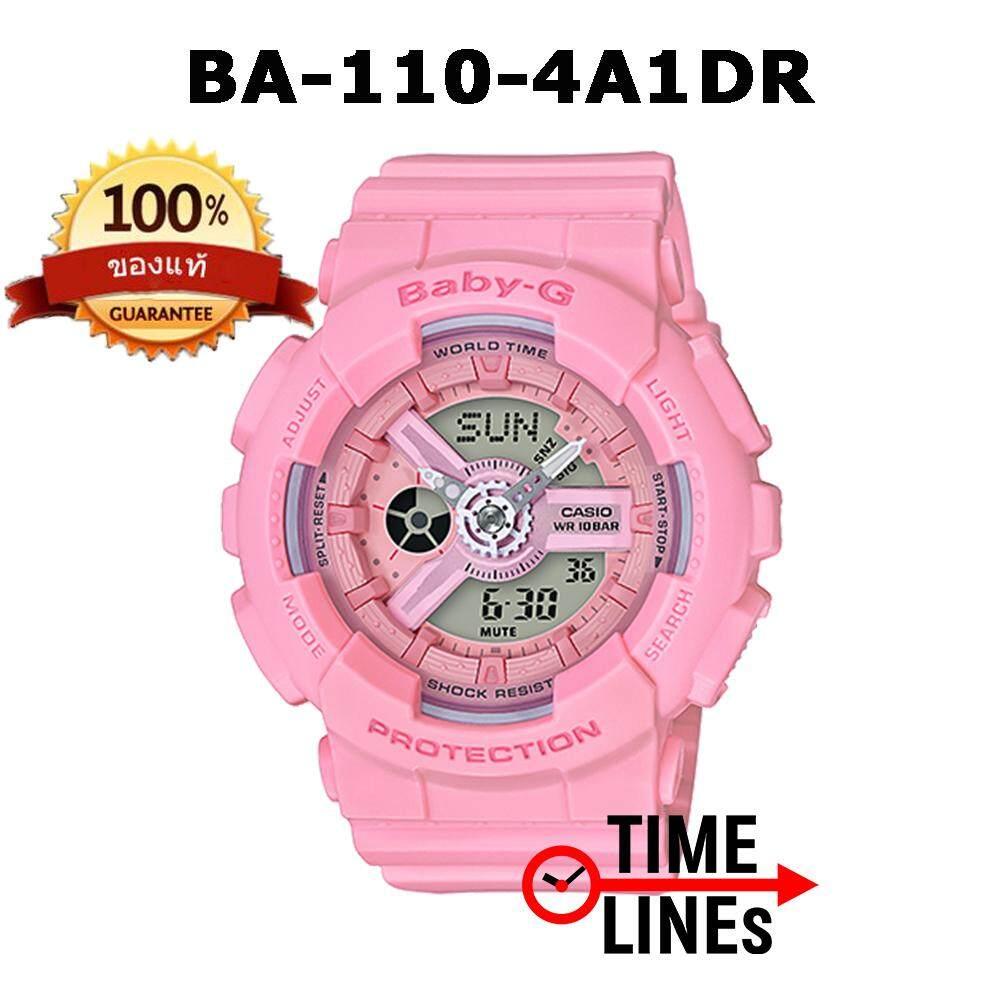 ยี่ห้อนี้ดีไหม  ปทุมธานี BABY-G CASIO นาฬิกาผู้หญิง รุ่น BA-110-4A1DR ของแท้ ประกัน CMG 1 ปี พร้อมกล่อง BA-110 BA110