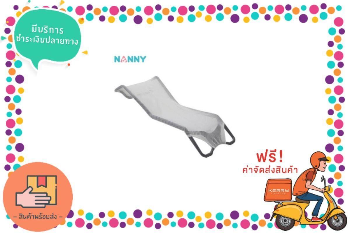 เก็บเงินปลายทางได้ ที่รองอาบน้ำตาข่ายNanny(สีเทา) ส่งฟรี kerry
