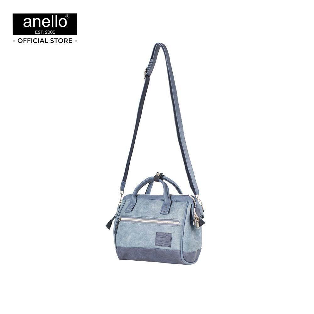 บัตรเครดิต ธนชาต  หนองบัวลำภู กระเป๋าสะพาย Anello Retro Mini Boston Shoulder Bag  AT-H1021