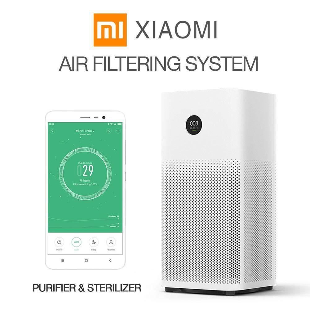 สอนใช้งาน  พระนครศรีอยุธยา {Global version} Xiaomi Mi Air Purifier 2s (มีไส้กรองในตัว) มีจอบอก pm2.5 ---เครื่องฟอกอากาศ ปลั๊กไทย