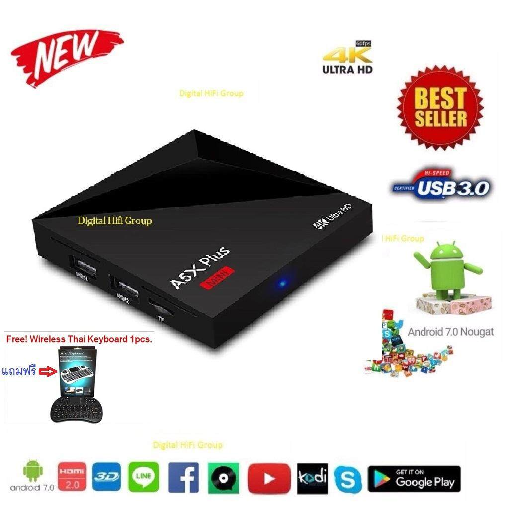 ชลบุรี Android Smart Box A5X Plus UHD 4K 64Bit RK3328 Cpu Android Nougat 7.0 แถมฟรี Wireless Thai Keyboard