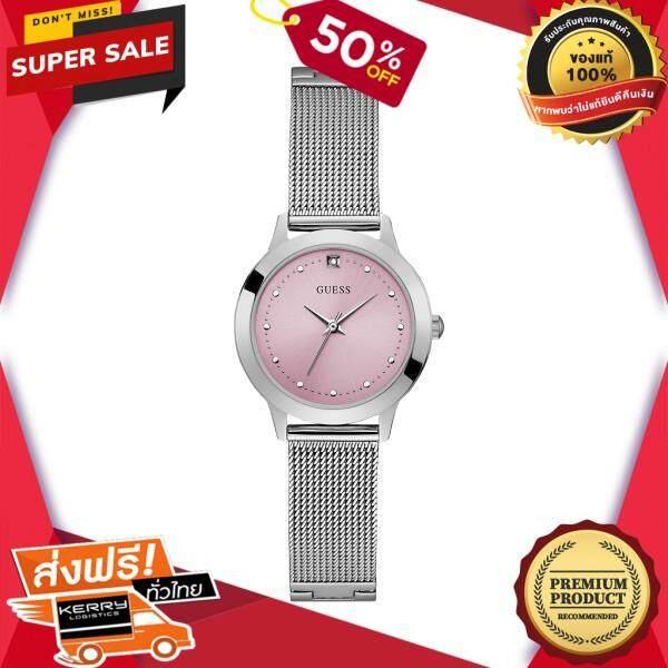 นาฬิกาข้อมือคุณผู้หญิง GUESS นาฬิกาข้อมือผู้หญิง Chelsea รุ่น W1197L3 สีเงิน ของแท้ 100% สินค้าขายดี จัดส่งฟรี Kerry!! ศูนย์รวม นาฬิกา casio นาฬิกาผู้หญิง นาฬิกาผู้ชาย นาฬิกา seiko นาฬิกาไซโก้
