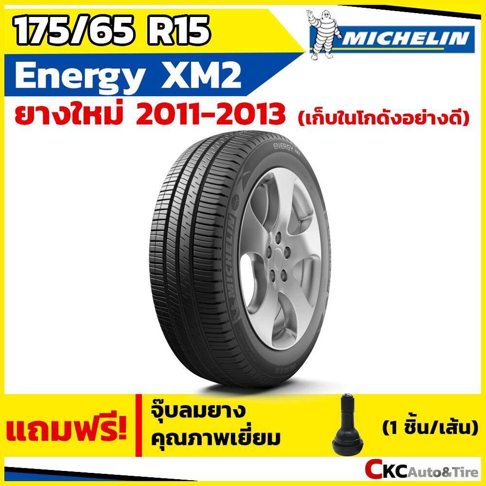 ประกันภัย รถยนต์ แบบ ผ่อน ได้ ชลบุรี Michelin มิชลิน Energy XM2 175/65-15