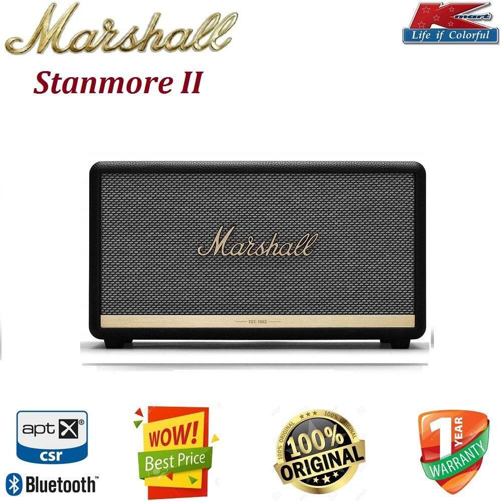 การใช้งาน  มหาสารคาม Marshall Stanmore II Bluetooth 5.0 aptX Portable Speaker ลำโพงบลูทูธเสียงดี เบสหนักสุดหรู กำลังขับ 80 วัตต์ ของแท้100% รับประกันยาว 1 ปี
