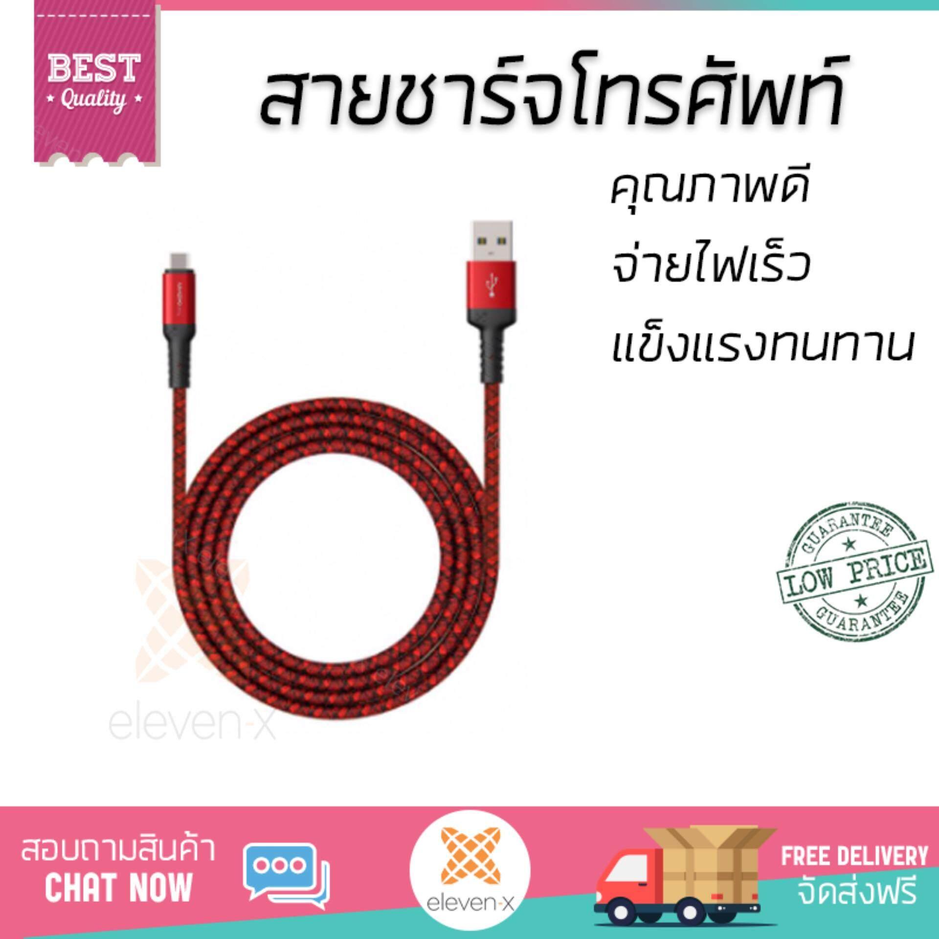 ราคาพิเศษ รุ่นยอดนิยม สายชาร์จโทรศัพท์ AMAZINGthing USB-A to USB-C Cable SupremeLink Bullet Shield 1.2M. Red สายชาร์จทนทาน แข็งแรง จ่ายไฟเร็ว Mobile Cable จัดส่งฟรี Kerry ทั่วประเทศ