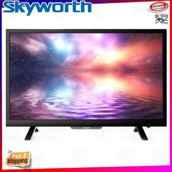 Skyworth LED TV Digital ขนาด 24 นิ้ว รุ่น 24E2A ( ส่งฟรีทั่วไทย )