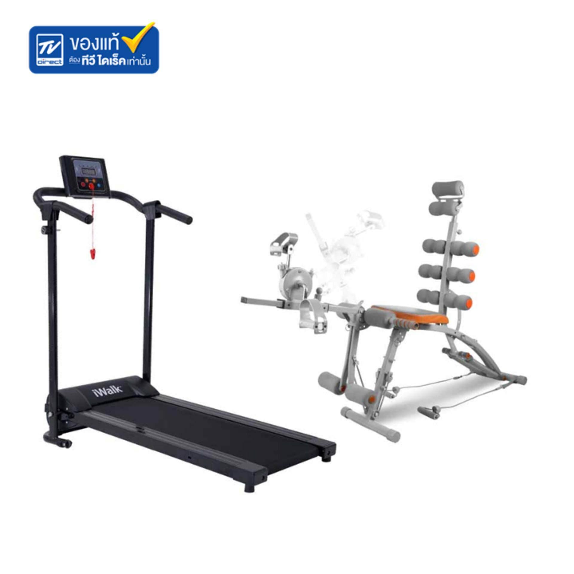 TVDirect  I Walk Treadmill  E318Z Black e ลู่บริหาร สีดำ + The Total Trainer Plus เครื่องบริหารหน้าท้องและร่างกาย
