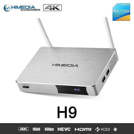 ตาก Android Box HIMEDIA (H9) Free Mouse Wriless